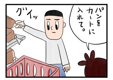 Saltbox_0020_2