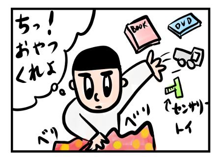 Saltbox_00091_2