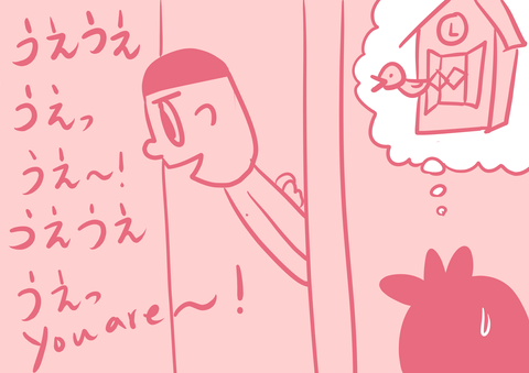 Saltbox_00158