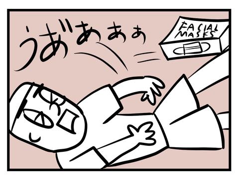 Saltbox_00216_2