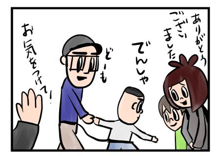 Saltbox_0014_8