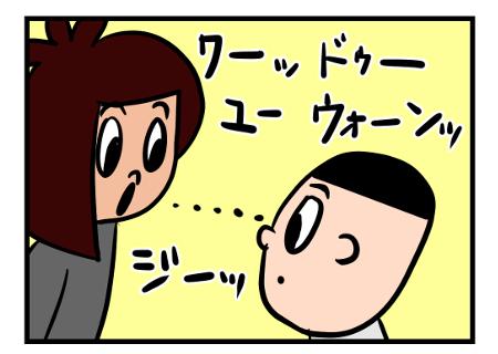 Saltbox_0047_8