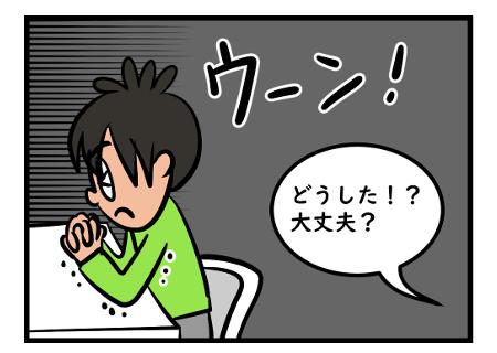 Saltbox_00113_3