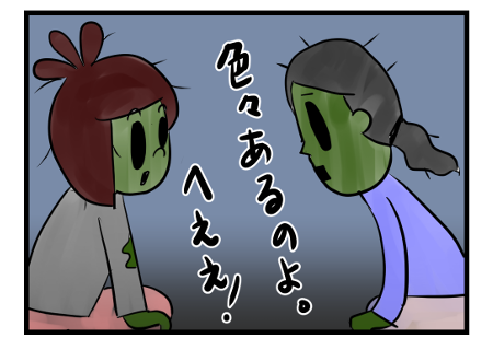 Saltbox_0013_4