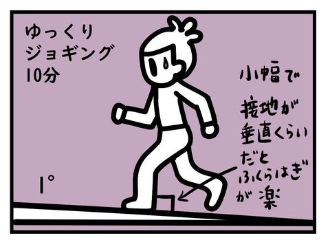 Saltbox_00096_4