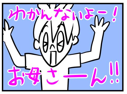 Saltbox_00218_4