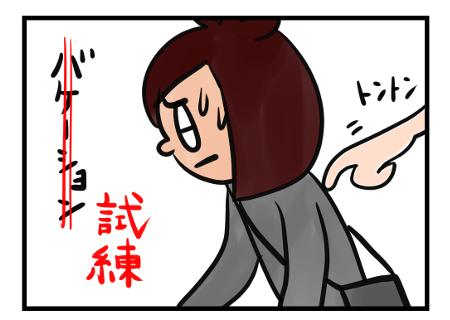 Saltbox_0033_9