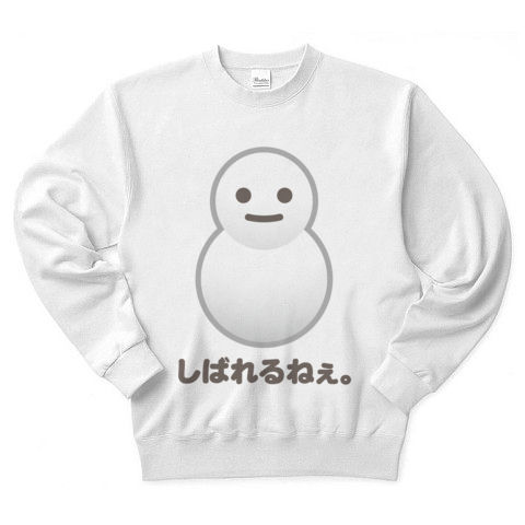 【かわいい雪だるまTシャツ!】かわキャラシリーズ しばれるねぇ。 トレーナー(ホワイト)【おもしろウィンターファッション】