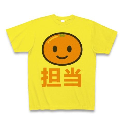 【可愛いミカンもといオレンジグッズ?】かわキャラシリーズ キレイなミカン又はオレンジ担当 Tシャツ(デイジー)【つかぽんヲタ】