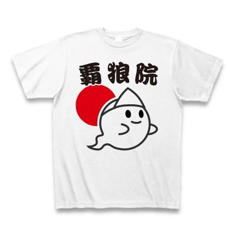 【和風オバケでひゅうどろどろ!かわいいハロウィングッズ!】かわキャラシリーズ 和風ハロウィンおばけ Tシャツ(ホワイト)