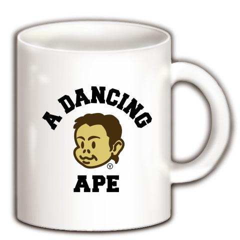 【競馬グッズ!競馬Tシャツ!お猿さん?NO!人間です!】パロディシリーズ A DANCING APE(カラーver) マグカップ(ホワイト)【安田記念グッズ?】