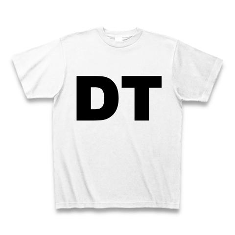 【童貞Tシャツ!童貞グッズ!童貞だっていいじゃない。人間だもの。】レッテルシリーズ DT Tシャツ(ホワイト)
