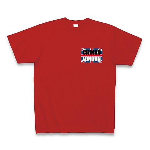 【祝!ロンドン五輪開催!×××ロンドン?NO!ちんこです!】パロディシリーズ CHINKO LONDON (ちんこロンドン)(両面ver) Tシャツ Pure Color Print(赤)【ロンドンオリンピックパロディTシャツ】《前面》