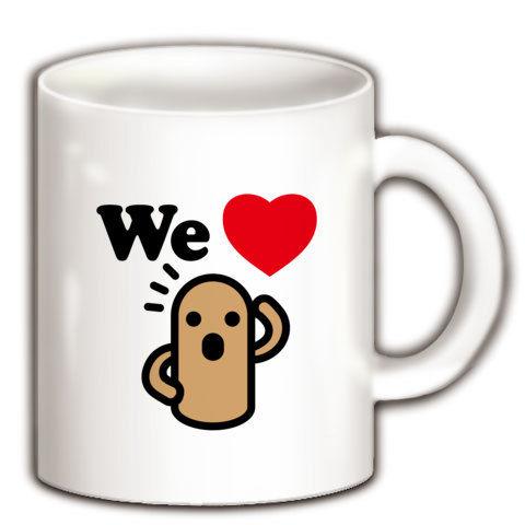 【ハニワ大好き!ハニワマニアに贈るハニワグッズ!】かわキャラシリーズ WeLoveハニワ マグカップ(ホワイト)【埴輪Tシャツ】