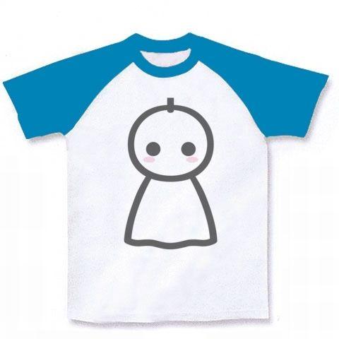 【かわいいてるてる坊主で、あした天気になあれ!】かわキャラシリーズ てるてる坊主(グレーver) ラグランTシャツ(ホワイト×ターコイズ)【かわいいTシャツ】