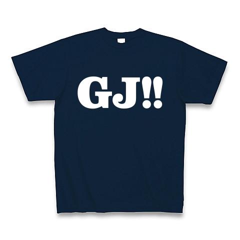 【グッジョブ!!アイツのいい仕事を讃えたい貴方に!】アピールシリーズ GJ!!(グッジョブ!!白ver) Tシャツ Pure Color Print(ネイビー)【なでしこジャパン決勝進出!】