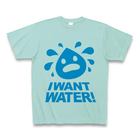 【暑い!熱中症で死にそう!水をくれ!ポップで可愛く叫ぶTシャツ!】かわキャラシリーズ I WANT WATER!(水をくれ!) Tシャツ(アクア)【おもしろサマーファッション】