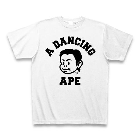 【競馬グッズ!競馬Tシャツ!お猿さん?NO!人間です!】パロディシリーズ A DANCING APE(黒ver) Tシャツ(ホワイト)