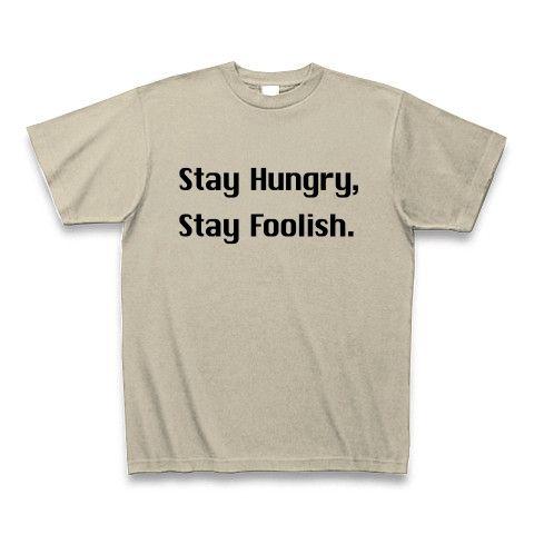 【ジョブズのメッセージをいつも胸に…】アピールシリーズ Stay Hungry, Stay Foolish.(Chicago 黒ver) Tシャツ(シルバーグレー)【ジョブズ名言Tシャツ】