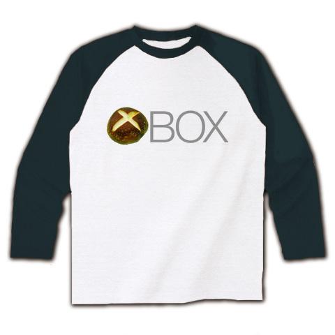 【XBOXロゴ風。しいたけマニア必須!】しいたけボタンシリーズ シイタケBOX大しいたけ(両面プリント) ラグラン長袖Tシャツ(ホワイト×ブラック)
