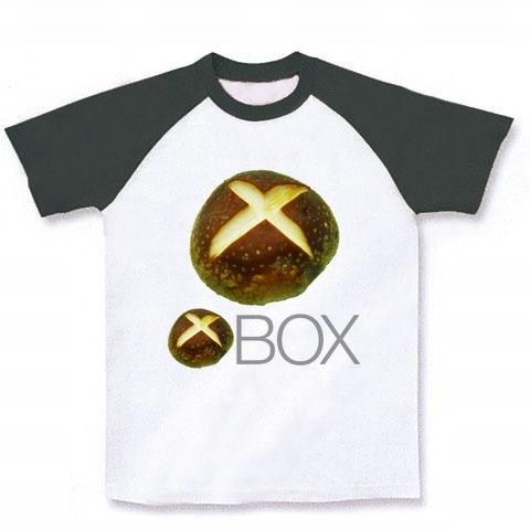 【しいたけマニア必須!】しいたけボタンシリーズ シイタケBOX大しいたけ(前面のみ) ラグランTシャツ(ホワイト×ブラック)【椎茸BOX!】