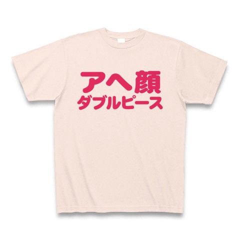 【2ちゃんねるで人気の?エロTシャツ!】レッテルシリーズ アヘ顔ダブルピース(ピンクver) Tシャツ(ライトピンク)【コミケで着たいエロTシャツ!】