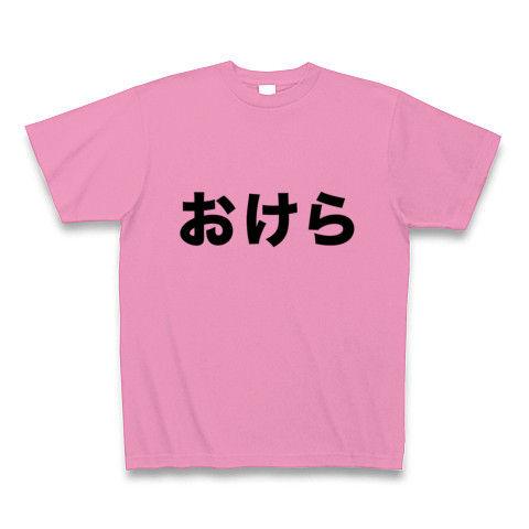【競馬Tシャツ!競馬グッズ!】競馬シリーズ おけら Tシャツ(ピンク)【2011春G1開幕!】