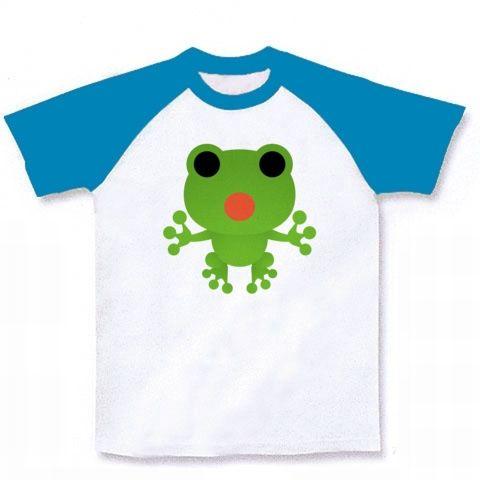 【ピョン吉じゃないよ!飛び出しそう?3D気分のかえるTシャツ!】かわキャラシリーズ 飛び出しカエル ラグランTシャツ(ホワイト×ターコイズ)
