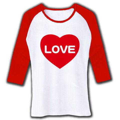 【ハートに「LOVE」のTシャツです!】アピールシリーズ ハート(ラブ)LOVE 七分袖リブラグランTシャツ(ホワイト×レッド)【愛のTシャツ】