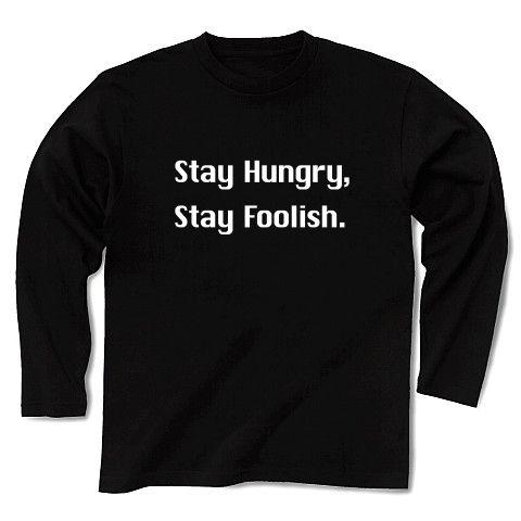 【ジョブズのメッセージをいつも胸に…】アピールシリーズ Stay Hungry, Stay Foolish.(Chicago 白ver) 長袖Tシャツ Pure Color Print(ブラック)【ジョブズ名言Tシャツ】
