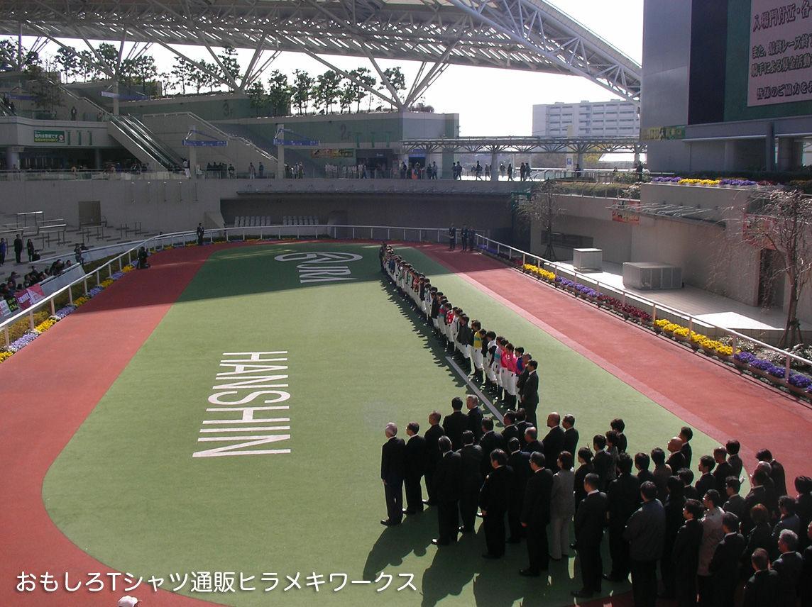 東北太平洋沖地震後、2011年3月19日の阪神競馬場