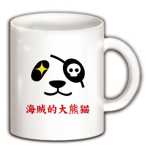【どうなる日中関係、尖閣諸島問題?大迷惑!海賊的大熊猫出没!】かおシリーズ 海賊的パンダ マグカップ(ホワイト)【おもしろグッズ】