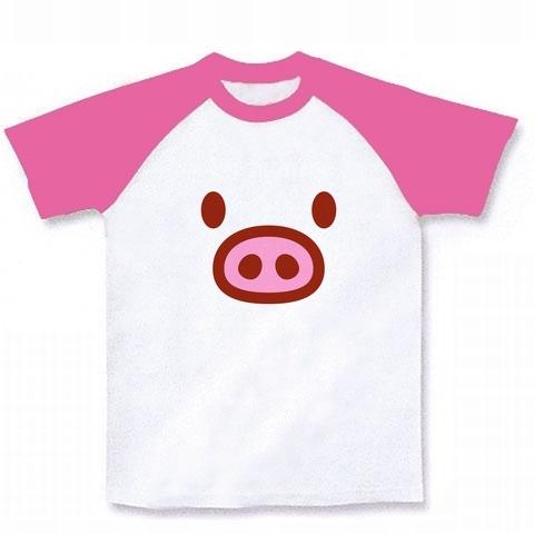 【かわいいブタグッズ!】かわキャラシリーズ ブタちゃん顔 ラグランTシャツ(ホワイト×ピンク)
