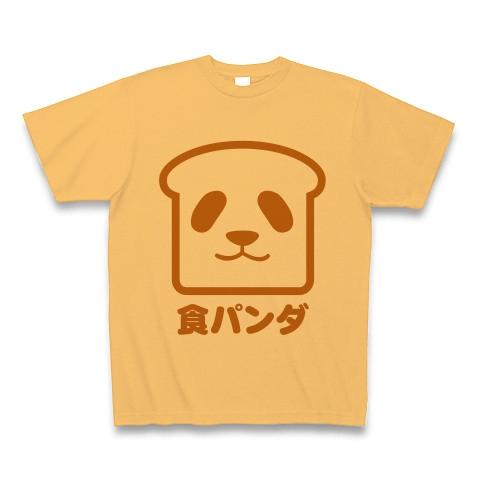 【パンダTシャツ!パンダグッズ!なんなんだ?食パンダ!】かわキャラシリーズ 食パンダ(文字ありver) Tシャツ(ライトオレンジ)【可愛いおもしろTシャツ】