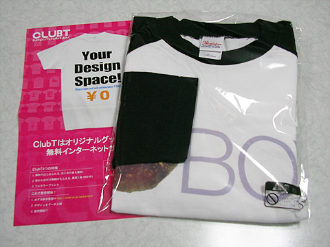 XBOXロゴ風『しいたけBOX』Tシャツ到着02