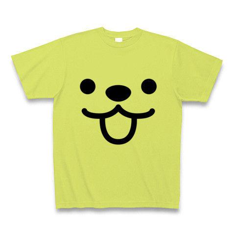 【クマ?犬?しろくま?思わずスマイル、かわいいくまちゃんグッズ!】かおシリーズ くまっぽいかお(線のみver) Tシャツ(ライトグリーン)【超かわいいTシャツ!】