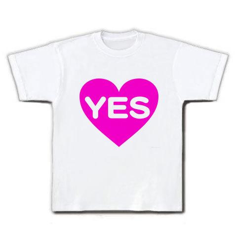 【おもしろTシャツ・YESNO枕的な!】ハートシリーズ ハートYES(前面のみ) Tシャツ(ホワイト)