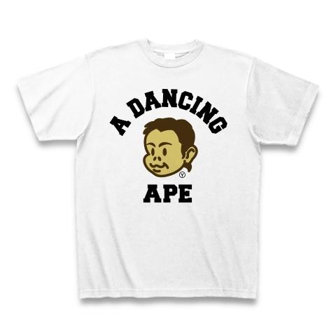 【競馬グッズ!競馬Tシャツ!お猿さん?NO!人間です!】パロディシリーズ A DANCING APE(カラーver) Tシャツ(ホワイト)【おもしろ岩田Tシャツ】