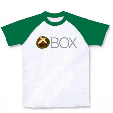 【しいたけマニア必須!】しいたけボタンシリーズ シイタケBOX大しいたけ(両面プリント) ラグランTシャツ(ホワイト×グリーン)
