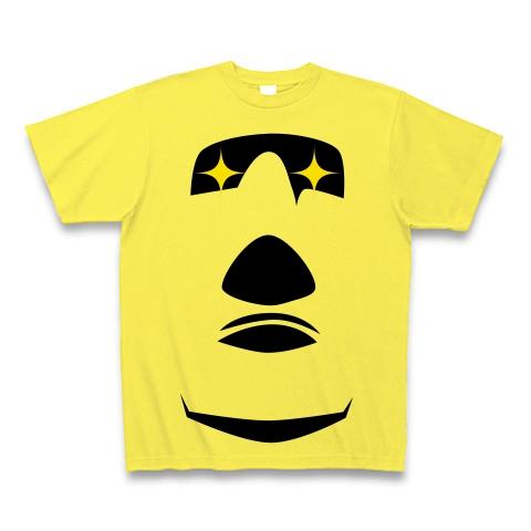 【イースター島からの使者!世界の七不思議グッズ!】かおシリーズ モアイの顔(2012眼光ver) Tシャツ(イエロー)【おもしろTシャツ】