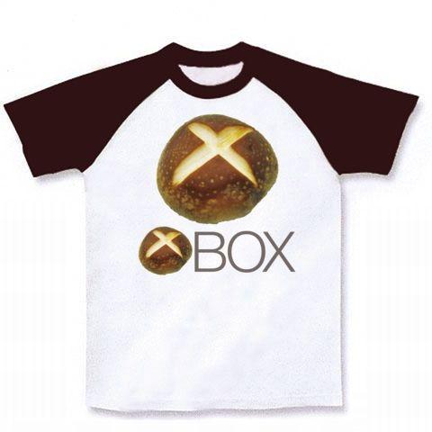 【しいたけマニア必須!ゲーム系グッズ?】しいたけボタンシリーズ シイタケBOX(前面大しいたけ、再レイアウトver) ラグランTシャツ(ホワイト×チョコレート)【XBOX風Tシャツ】