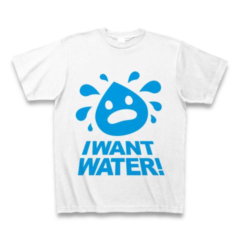 【暑い!熱中症で死にそう!水をくれ!ポップで可愛く叫ぶTシャツ!】かわキャラシリーズ I WANT WATER!(水をくれ!) Tシャツ(ホワイト)【水をくれ!Tシャツ】