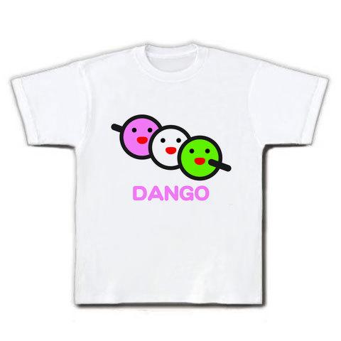 かわキャラシリーズ 三色だんご Tシャツ(ホワイト)