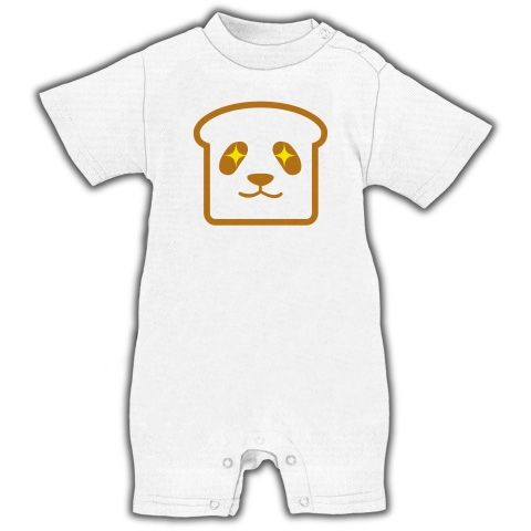 【パンダTシャツ!パンダグッズ!なんなんだ?食パンダ!】かわキャラシリーズ 食パンダ(眼光キラーンver) ベイビーロンパース(ホワイト)【おもしろTシャツ春のパンダまつり】