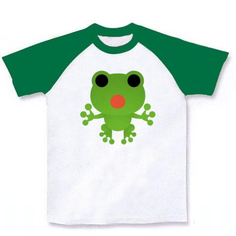 【ぴょんきちじゃないよ!飛び出しそう?3D気分のかえるTシャツ!】かわキャラシリーズ 飛び出しカエル ラグランTシャツ(ホワイト×グリーン)【かわいいTシャツ】