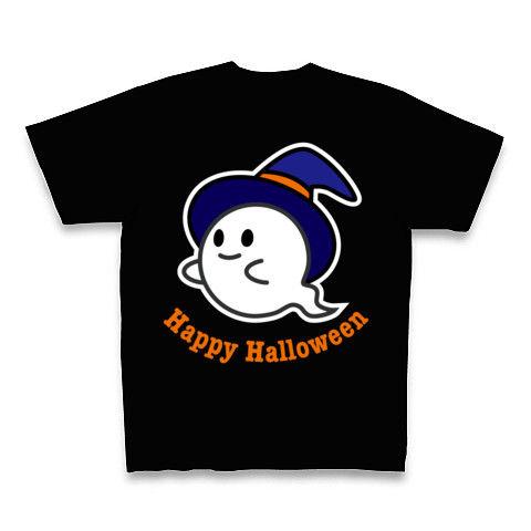 【ハッピーハロウィン!かわいいハロウィングッズ!】かわキャラシリーズ ハロウィンおばけ(両面ver.) Tシャツ【おもしろTシャツ】