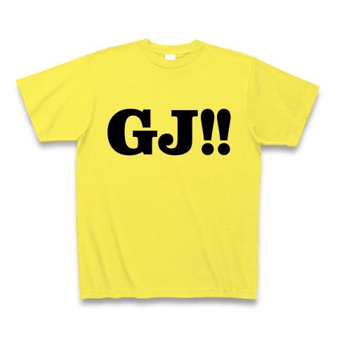 【グッジョブ!!アイツのいい仕事を讃えたい貴方に!】アピールシリーズ GJ!!(グッジョブ!!黒ver) Tシャツ(イエロー)【おもしろTシャツ】
