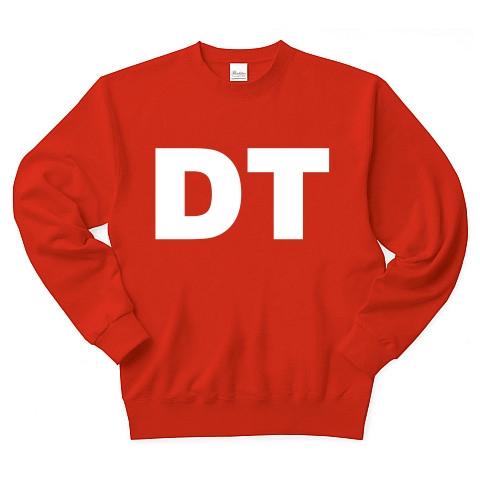 【童貞Tシャツ!童貞グッズ!童貞だっていいじゃない。人間だもの。】レッテルシリーズ DT(白文字ver) トレーナー Pure Color Print(赤)