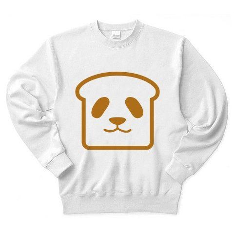 【パンダTシャツ!パンダグッズ!なんなんだ?食パンダ!】かわキャラシリーズ 食パンダ トレーナー(ホワイト)【おもしろTシャツ春のパンダまつり】