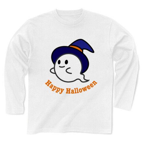 【ハッピーハロウィン!かわいいハロウィングッズ!】かわキャラシリーズ ハロウィンおばけ 長袖Tシャツ(ホワイト)【おもしろTシャツ】